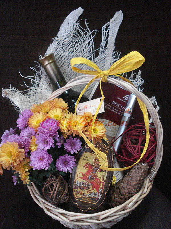 Name Day Basket